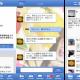 ヴァンガード、仮想SNS上で謎を解く新感覚アプリ『Bocchi - Fake Social Network - 』を配信開始 「ぼっち」仮想SNSに潜むヒミツを解き明そう!