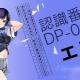 フロントウイング、『グリザイア クロノスリベリオン』のメインキャラ演じる鈴木達央さん、尾崎由香さん、大西沙織さんのコメント動画を公開!