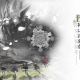 EXNOA、『巨神と誓女』のサービスを2021年6月30日をもって終了