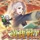 任天堂、『ファイアーエムブレム ヒーローズ』で復刻大英雄戦「謎多き軍師 ルフレ」を開始!