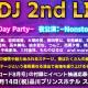ブシロード、10月14日開催の「D4DJ 2nd LIVE」出演キャストを発表! 愛美、岩田陽葵ら15名が決定