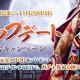 Future Interactive、『謀りの姫』でアップデート記念キャンペーンを開催 新機能「霊玉」を開放