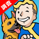 【Sp!cemartゲームアプリ調査隊】硬派な海外IPタイトルでも中身は日本人好み…『Fallout Shelter Online』国内ヒットの背景を分析