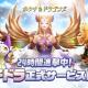 GAMEVIL COM2US Japan、放置系シューティングRPG『ホウチ&ドラゴンズ』の正式サービスを開始 卵から誕生したドラゴンを合成・強化