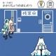 カラメルカラム、『THE 残業 - 脱出ゲーム』を配信開始 カードゲーム「THE 残業」を題材にしたステージクリア型の脱出ゲームアプリ
