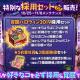 DMM GAMES、『かんぱに☆ガールズ』で「宵闇ハロウィン2019採用セット」などが販売開始 ★5はろぱに2nd封筒が含まれる