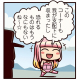 FGO PROJECT、超人気WEBマンガ「ますますマンガで分かる!Fate/Grand Order」第94話「プレゼン」を公開