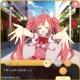 DMM、R18アイドル学園ゲーム『アイドルスクール!ULTRA-ORANGE』の正式サービスを開始 事前登録者にレアガチャ券やパワードリンクを配布