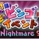 NTTぷらら、『ルナたん ~巨人ルナと地底探検~』で第1回ビンゴイベントを開始!