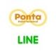 ロイヤリティ マーケティングとLINE、「Ponta」と「LINE フリーコイン」「LINE ギフトコード」のポイント相互交換サービスを開始