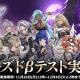モブキャストゲームス、『ナナカゲ ~7つの王国と月影の傭兵団~』のCβTを本日より開始!