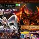 ガーラジャパン、『ARCANE-アーケイン-』の日本語版の事前登録キャンペーンを開始…配信開始は今夏の予定 公式サイトもオープン!