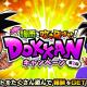 バンナム、『ドラゴンボールZ ドッカンバトル』で梅雨を吹き飛ばせ!DOKKAN CP開催!