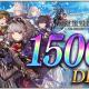 スクエニ、『FFBE幻影戦争』が1500万DLを突破! 新ユニット「ヴァルーシュ」登場