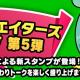 スクエニ、LINEクリエイターズスタンプ第5弾「スクストスタンプ 女の子編その4」を販売開始!