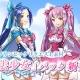 KADOKAWA、ライトノベルゲーム作成アプリ『ラノゲツクール』にて第1回「ラノリンピック」リクエスト素材「魔法少女」を無料配信!