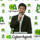 【サイバーエージェント3Q決算】藤田社長「下方修正したからこそ全社一丸で取り組めた」 3四半期連続の増益、AbemaTVもWAU1000万突破