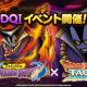 スクエニとAiming『ドラゴンクエストタクト』がApp Storeセールスランキングで首位獲得!