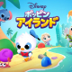 ゲームロフト、新作スマホパズルゲーム『ディズニー ポッピンアイランド』を配信開始! 期間限定で「バケーションミニー」をプレゼント