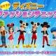 『みんゴル』で「春の『みんゴル』まつり」が本日より開催! 「ミッキー&フレンズ」をモチーフにした「ディズニーイベント」に
