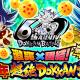 バンナム、『ドラゴンボールZ ドッカンバトル』でリリース6周年を記念した「激突×団結!6周年超絶DOKKAN謝祭」第2弾を開催中