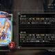 Cygames、『Shadowverse』で「楽園の聖獣」「暴食の女帝」など第11弾カードパックのアディショナルカード全17枚の情報を公開 本日メンテナンス後よりカードを追加