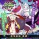マイネットゲームス、『妖怪百姫たん!』で新章追加キャンペーン「旅の軌跡大召喚祭」を開催 「白峯大明神」「大魔縁」が限定UR妖怪として登場!
