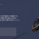 パールアビスジャパン、『黒い砂漠モバイル』で新規クラス「くノ一」及び太古の亀裂のトーテムを実装!