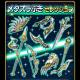 スクエニ、『星のドラゴンクエスト』で宝箱ふくびき「メタスラぶきセレクション」を開催 1日1回無料で宝箱ふくびきが引ける 10連は★5が1枠確定