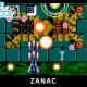 ジー・モード、GMODEアーカイブス29弾「ZANAC」を配信開始!