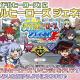 バンナム、『ミリシタ』でゲームコーナー機能を公開! エイプリルフールのミニゲーム「アイドルヒーローズ」がジェネシス編も加わって復活!