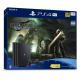 SIE、数量限定のPS4 / PS4 Pro「FINAL FANTASY VII REMAKE Pack」を4月10日に発売決定