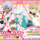 バンナム、『テイルズ オブ アスタリア』でハローキティコラボキャンペーン第2弾「HELLO KITTY コラボ召喚」を開催!
