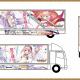 DMM GAMES、『あいりすミスティリア!』で9日より「ただいまっ、 冥王様!」ボイスが聴けるアドトラックが走行! コミケ94に4連巨大柱巻広告を掲出