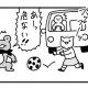 ビジュアルアーツ、『Rewrite IgnisMemoria』応援?四コマ漫画第8弾ニャロメロン先生による「写実主義」を公開