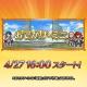 任天堂、『ファイアーエムブレム ヒーローズ』で「リミテッド英雄戦」や「おでかけ・ミニ」を開催決定!