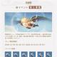 miHoYo、『原神』で新イベント「飛行挑戦」を12月4日5時より開催 さらにイベント「グルメは冷めないうちに」を近日開始すると発表