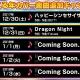 ブシロードとCraft Egg、『バンドリ! ガールズバンドパーティ!』の年末年始のカバー楽曲追加キャンペーン第2弾は「Dragon Night」に…ハロハピがカバー