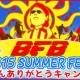 サイバード、『BFB 2015-サッカー育成ゲーム』Android版2蹴年を記念して「監督さんありがとうキャンペーン」を実施