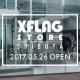 ミクシィ、『モンスターストライク』で「XFLAG STORE SHIBUYA」オープンを記念して「オーブ」をプレゼントするキャンペーン