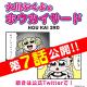 miHoYo、『崩壊3rd』4コマ漫画「大川ぶくぶのホウカイサード」第7話を公開