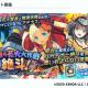 EXNOA、『装甲娘 ミゼレムクライシス』で新イベント「夏祭り花火大作戦 絶斗!」を開催