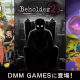 ​EXNOA、Alawar Entertainmentの『Space Robinson』『Beholder2』『Do Not Feed The Monkeys』をリリース