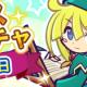 セガゲームス、『ぷよぷよ!!クエスト』にて引き直し可能な「ぷよフェスリトライガチャ」開催決定 過去のぷよフェスキャラクターたちが再登場