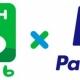 PayPalとキャッシュビー、キャッシュバックアプリ『CASHb』の受け取り先にペイパルを追加