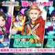 バンナム、『アイドルマスター ポップリンクス』でイベント「POP Balloon Party!」開催! 1日1回無料ガシャを近日開催!