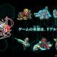 double jump.tokyo、ブロックチェーンゲーム『ブレヒロ』が配信後1週間のイーサリアム累計取引量で国内タイトル歴代首位を獲得