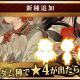 15-COMBO、『栽培少年』に新種「天狗の種」の追加を実施 新グループイラストは壺也さんの描き下ろし!