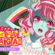 ブシロードとCraft Egg、『ガルパ』で『ゾンビランドサガ リベンジ』コラボイベント「これがアイドルのSAGA!」を6月20日15時より開催!