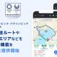 ヤフー、「Yahoo!カーナビ」でオリンピックの関係者輸送ルート回避する提案機能を実装! 進入禁止エリア、通行規制エリアの確認も